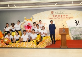 Vice Chancellor's Chinese New Year Media Reception