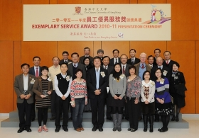 Experience Sharing by  Recipients of Exemplary Awards