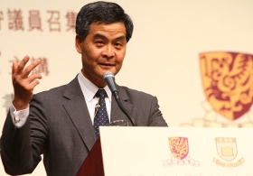 Guest Lecture by the Hon. Leung Chun-ying