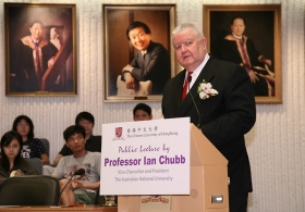 "Public Lecture by Professor Ian Chubb on ""Australia's Engagement with Asia – The Role of the National University"""