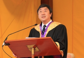 VC's Speech in 69th Congregation