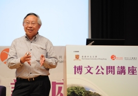 Lecture by Professor Kwan Hoi Shan