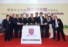 Opening Ceremony of Shenzhen Research Institute, CUHK