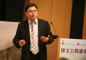 Lecture by Professor Chester Shu