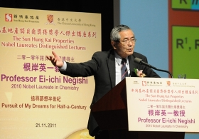 Lecture by Nobel Laureates Professor Ei-ichi Negishi - 'Pursuit of My Dreams for Half-a-Century'