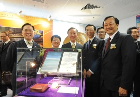 The Opening Ceremony of the Exhibition 'The Lore of a Laureate: A Tribute to Charles Kao, Former CUHK Vice-Chancellor and Nobel Laureate'