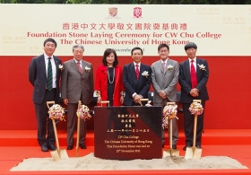 Foundation Stone Laying Ceremony for C W Chu College