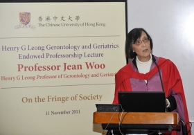 "Lecture by Professor Jean Woo on ""On the Fringe of Society"""