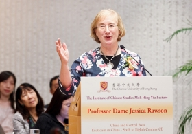 Lecture by Professor Dame Jessica Rawson on 'China and Central Asia Exoticism in China - Sixth to Eighth Century CE'