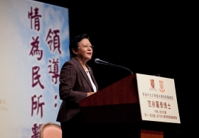 Lecture by Dr Rita Fan Hsu Lai-tai on 'Leadership: With the People, for the People'