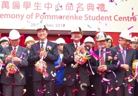 Naming Ceremony of Pommerenke Student Centre