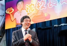 Celebrate Mid-Autumn Festival with the Vice-Chancellor