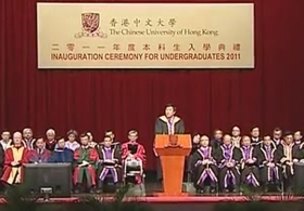 Inauguration Ceremony for Undergraduates 2011