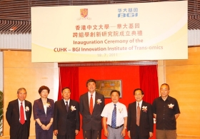 Inauguration Ceremony of the CUHK – BGI Innovation Institute of Trans-omics