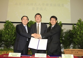 Launch Ceremony of the Cross-strait Green University Consortium
