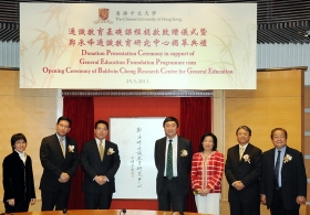 Donation Presentation Ceremony in support of General Education Foundation Programme cum Opening Ceremony of Baldwin Cheng Research Centre for General Education