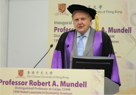 Lecture by Professor Robert A. Mundell on 'Financial Crisis and Its Implications for the Future'