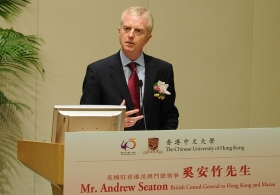 Mr. Andrew Seaton on 'Climate Change: Hong Kong's Role in the Global Challenge'