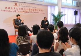 Conversation with Dr Gao Xingjian