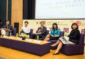 CUHK 45th Anniversary Lecture on Education