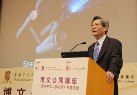 Public Lecture by Professor Wong Wing-shing
