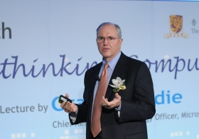 Public Lecture by Mr. Craig Mundie, Chief Research and Strategy Officer, Microsoft Corporation on 'Rethinking Computing'