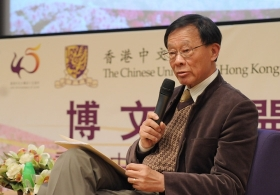 A Public Lecture by Professor Leo Lee