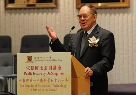 Lecture by Dr. Song Jianon 'Six Decades of Science and Technology: in Service to the Nation