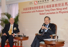 Conversation with Prof. Yang Chen Ning and Prof. Martin L Perl, Nobel Laureates in Physics