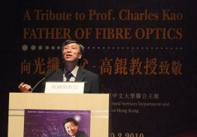 Public Lecture by Professor Cheung Kwok Wai on 'Professor Charles Kao: Pioneer, Scientist, Innovator and Entrepreneur'