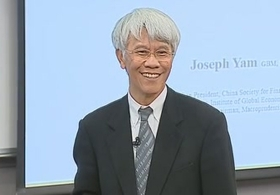 Professor Joseph Yam 'Monetary and Exchange Rate Policy of China'