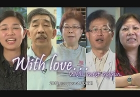 'Love endures 50 years and evermore' (English Subtitle)