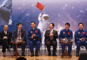 Shenzhou-7 Space Mission Seminar