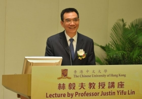Professor Justin Lin on 'Development and Transition: Idea, Strategy and Viability'