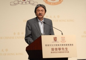 John Tsang on 'Leadership and Commitment'