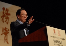 "Mr Donald Tsang on ""Pragmatic Leadership"""