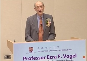 Professor Ezra F. Vogel on 'Sino-Japanese Relations: Ups and Downs'