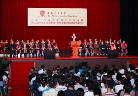 Inauguration Ceremony for Undergraduates 2012