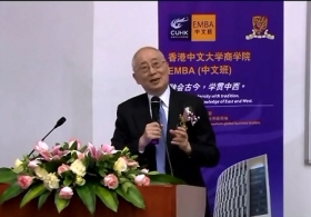 Professor Mun Kin Chok Discusses 'The Application of Yijing in Leadership'