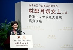 Mrs Carrie Lam Cheng Yuet-ngor on 'Change and Innovation'