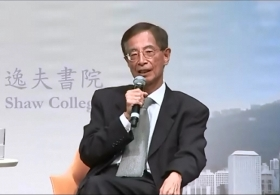 '30 Years of democracy ‐ let's talk from the beginning' by Mr. Lee Chu-ming Martin