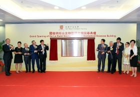(Highlight Version) Grand Opening of the Lo Kwee-Seong Integrated Biomedical Sciences Building
