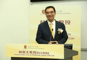 Professor Justin Yifu Lin on 'Demystifying the Chinese Economy' (Full Version)