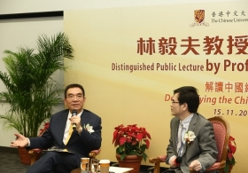 (Highlight Version) Professor Justin Yifu Lin on 'Demystifying the Chinese Economy'