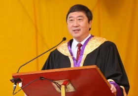 An address by the Vice-Chancellor in 71st Congregation