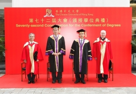 72nd Congregation for the Conferment of Degrees (Full Version)