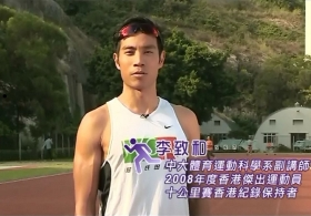 Marathon Promotional Video