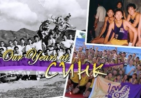 Towards the 50th Anniversary 'Our Years at CUHK' (English Subtitle)