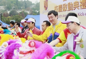 CUHK 50th Anniversary Kick-off Ceremony.Walkathon and Carnival (Full Version)