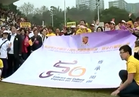 CUHK 50th Anniversary Kick-off Ceremony.Walkathon and Carnival (Highlight Version)